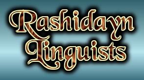 Rashidayn Logo